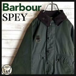 Hood Removable Bab-a Masterpiece Spey Oil Jacket Difficult To Get Sold-out Model