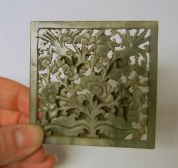 Antique Grade A Green Chinese Jade Jadeite Hand Carved Decorative Panel