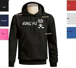 Kung Fu Chinese Fighting Sweatshirt Martial Art Combat Hoodie Sizes S-3xl