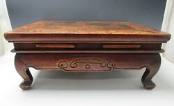 A Chinese Antique Hardwood Kang Table Stand Stool With 1 Drawer