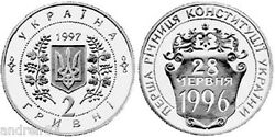Commemorative Coin The First Anniversary Of The Constitution Of Ukraine 1997