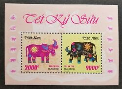 Vietnam Year Of The Ox 2008 Lunar Chinese Zodiac Farm New Year Ms Mnh