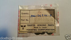 New Old Stock Oem Tohatsu 356-04044-0 @7 Package Of 7 Check Valve M Check