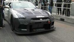 Portion Carbon Bar For 08-15 Nissan R35 GTR Top Racing Front Bumper GLOSSY