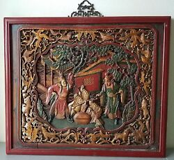 Lg Antique Chinese Carved Reticulated Wall Plaque Rare Unusual Polychromed Scene