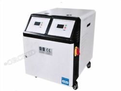 9Kw Oil Type Two-In-One Mold Temperature Controller Machine PlasticChemical U K