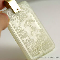 IMPORTANT 19C CHINESE MUTTON FAT WHITE JADE CARVED PLAQUE YELLOW GOLD PENDANT