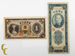 1933-1949 Taiwan 2 Pc Note Lot 1 Yen And 2 Yuan F-au Condition