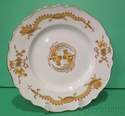 Meissen Yellow Dragon Red Dot Accent Dinner Plate 10 3/4
