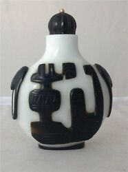 Antique Chinese Peking Glass Snuff Bottle Qing Dynasty Black And White M220