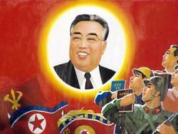 Kim Il Sung Glossy Poster Picture Photo Banner Nk Evil Dictator President 3088