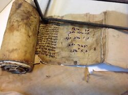 Antique Judaica Middle East Handwritten 17th 18th Purim Esther Scroll M1515