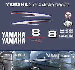 Yamaha 8hp 2 Stroke And 4 Stroke Outboard Decals