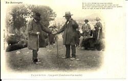 S-17963 France - 15 - Non Situee Cpa   Gely Ed.