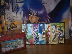 My-hime - Vol 1,2,3,4,5,6,7 - Complete Le Box Collection - Brand New - Anime Dvd