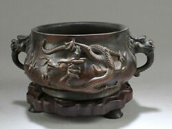 Bronze Cast 'dragons' Censer With Wooden Stand