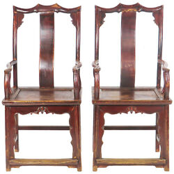 Pair Of Antique Chinese High Back Elm Armchair Antique Asian Arm Chairs