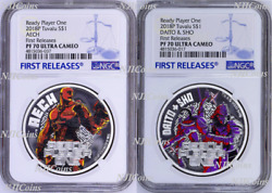 2-coin-set 2018 Ready Player One Aech Daito And Sho Proof Silver 1 1oz Ngc Pf70