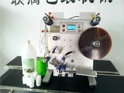 Sl-130 Round Bottle Labeling Machine Labeler With Date Printer Coding Machine An
