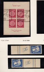 Israel Stamps, Flag Of Israel -left /right Tabs, + Tabul , 1949