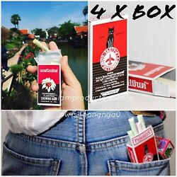 4 X Boxes Cigarette Chewing Gum Black Cat Peppermint Flavour From Thailand
