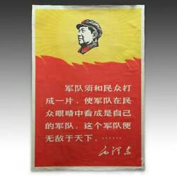Chinese Cultural Revolution Original Poster Mao Ink On Paper China 20th C.