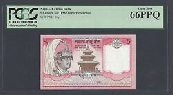 Nepal Uniface 5 Rupees Nd1985 Obverse Proof Uncirculated