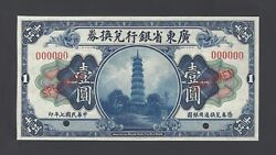 China - Kwangtung Province One Dollar 1-1-1918 Ps2401s Specimen Uncirculated