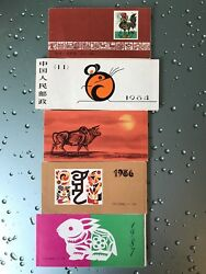 China Stamp T102 T112 T90 T107 T58 Complete Booklet Mnh