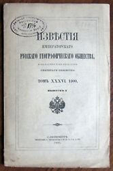 1900 Rr Old Imperial Russia Geographical Journal About Traveling To Korea Map
