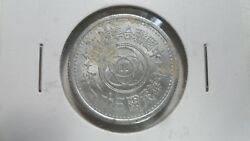 China Ferderal Reserve Bank 1 Chiao 10 Fen Yr.32 / 1943 Unc Rust / Key Date