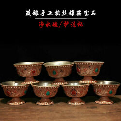 7pcs set Nepal old Tibetan silver handmade wire inlay gem water offering bowl