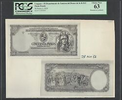 Uruguay Face And Back 50 Pesos L1939 Pick Unlisted Photograph Proof Uncirculated