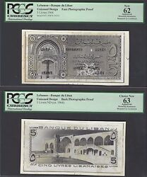 Lebanon Face And Back 5 Lira 1964 Pick Unlisted Photographic Proof Uncirculated