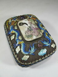 Antique Chinese Export Filigree Silver And Enamel Box Cs33