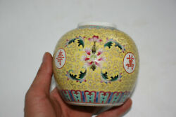 Chinese Porcelain Hand Painted Yellow Jar - Marks