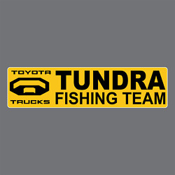 Toyota Tundra Fishing Team Carpet Graphic Decal Sticker For Fishing Bass Boats