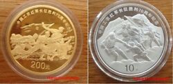 2006 70th victory of the Long March 1/2oz gold 1oz silver coin 2-pc set