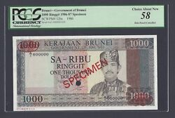 Brunei 1000 Ringgit Nd 1986-87 P12bs Specimen Tdlr N10 About Uncirculated