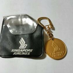Rare Singapore Airlines Sia - Vintage Keychain - 1970s
