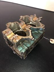 Evinrude 7518 7.5hp Outboard Crankcase Cylinder M206