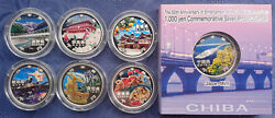 2009 - 2016 1000 Japanese Yens 47 Prefectures Colored 99.9 Silver Proofs