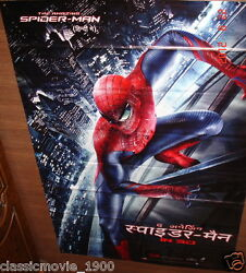 The Amazing Spiderman 2012 Vinyl Banner Poster India 4and039x 6and039