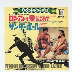 James Bond 007, From Russia With Love / Thunderball Ost 7 Japan 45 Lionel Bart