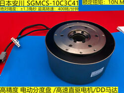 1pc Good Sgmcs-10c3c41 By Ems Or Dhl 90days Warranty