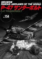 The world of the masterpiece machine No.154 P-47 Thunderbolt the world of t