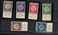 Rare Israel Stamps, Imered- Coinage Stamps 1949 Mnh , Full Tabs