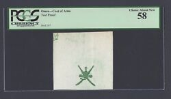 Oman - Coat Of Arms Test Proof Vignette About Uncirculated