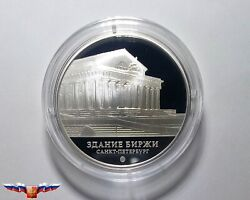 Russia 3 Rubles 2016 Stock Exchange Building In St Petersburg Ag 1 Oz Proof
