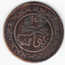 Morocco 10 Mazunas 1320 1902 Y17.3 Fes Large Letters Average Some Dirt Very Rare